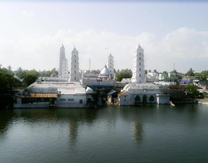 Nagore Dargah-Ajmer of South India